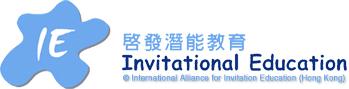 International Alliance For Invitational Education Hong Kong